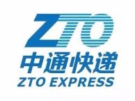 广州中通圆通,价格低 可仓储代打包 代收货款 散件勿扰