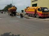 东莞万江清理化粪池污水池淤泥池 高压车疏通下水道
