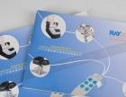 画册,不干胶,传单,手提袋,复写联单,印刷工厂价