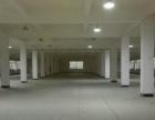 连杭开发区一楼厂房出租