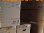 全新海信空调 型号齐全 厂家批发各大单位采购