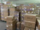 个人商家进口品牌母婴用品回国操作进口清关