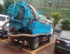 机械疏通马桶,高压车疏通下水道,化粪池清理