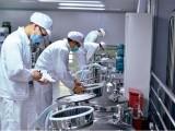 广州化妆品厂家分享化妆品加工包材各自的特点