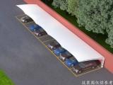北京膜结构厂家直销
