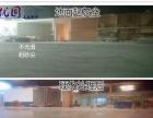 台山 厂房水泥地面起砂起尘处理-地面密封固化