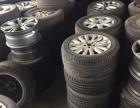 大量二手轮胎出售