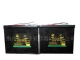厂家批发供应锌空干电池