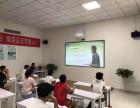 雙師教育名師化提供師資與生源矛盾的解決辦法上海教育加盟