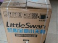洗衣机全自动洗衣机小天鹅5.5公斤