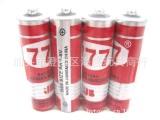 热销777电池 1.5V电池 5号耐用干电池 玩具专用电池