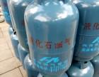 出售 检测 煤气瓶