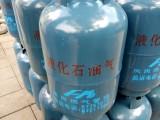 煤气瓶 煤气瓶