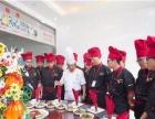 南京厨师学校在哪里
