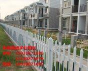 广州锌钢防护网 围墙护栏网 锌钢护栏网厂家供应