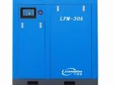 云浮永磁变频空压机-兰沃普节能空压机厂家直销