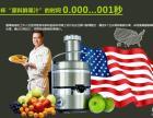 北京奶茶蛋糕加盟店 趣果时间囊括大街小巷之财富
