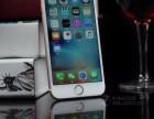 佛山苹果新款手机分期付款 有哪些分期公司
