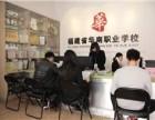 华南电脑学校电脑维修网络管理培训暑期班