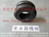日本高速冲床气垫,高速冲压机充气橡胶圈-找正厂品牌选东永源