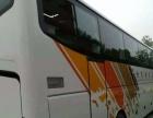 宇通旅游团体客车-59座省级旅游车转让