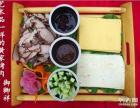 章丘黄家烤肉,御卿祥特色美食加盟,刘涛公益片