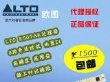 欧图ALTO MP8D 专业麦克风前级放大器 8路话放