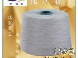 佛山霞客现货供应短纤涤纶花灰纱纯涤麻灰纱针织机织专用纱线