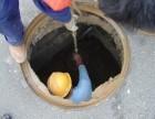 沌口开发区化粪池清理 管道清淤 隔油池清掏