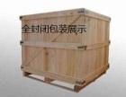 北京到南充物流 搬家 托运 3872