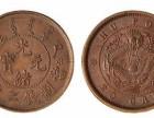 古钱币交易买卖选择有实力的平台