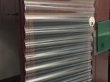 透明pc波浪板 透明pc波浪瓦价格 pc瓦厂家