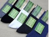 外单正品 Bamboo 竹纤维袜子 抗菌防臭 男袜子 短袜