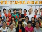2016年过年不放假莆田品牌催乳吴老师上门手法催乳