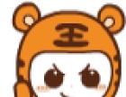 【新余-中公教育】2015年江西法检面试培训班