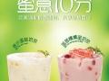 绍兴2015创业投资好项目-奶茶店免费加盟