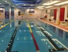 东关,北关,新华小区游泳健身会所