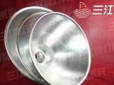 厂家供应三江牌14寸钻珠型铝罩(深照型