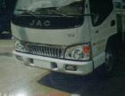 4.2米货车出租货运(新车)