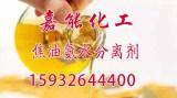 【厂家直销】质量好的焦油氨水分离剂|山西焦油氨水分离剂价格