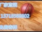 室内运动地板 国标实木防滑篮球场木地板 木纹枫木色
