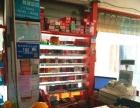 富阳经营8年多世纪华联超市转让 年租2万