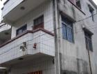 港口镇 占地146方 带建筑二层半自建房 急售