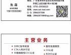 深圳做ISO体系认证找哪家机构iSO认证费用周期多久