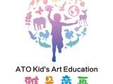 西安小寨少儿美术机构,如何帮助孩子选择一所靠谱的少儿美术机构