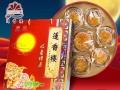 广州中秋节礼品卡定制/员工福利方广案/企业礼品定制