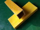 加工屋顶檩条日字管 玻璃钢槽钢巨卫环保
