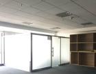 新开路 越秀大厦400平纯写字间 玻璃隔断办公精装