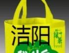 洁阳西安纸袋加工企业形象袋制作手提袋制作