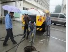 慈溪管道疏通清洗工程维修